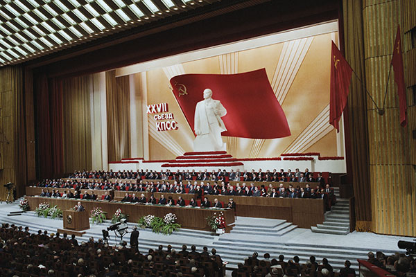 Image - 27th Convention of the Communist Part of the Soviet Union.