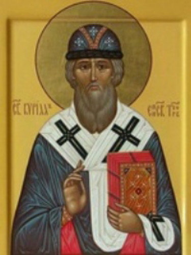 Image - Cyril of Turiv (icon).