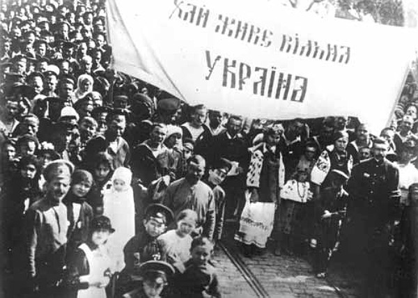 Image - A demonstration near the Kyiv Duma (Summer 1917)