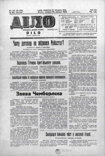 Image - The Dilo newspaper (31.08.1939).