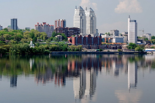 Image - A panorama of the city of Dnipro.