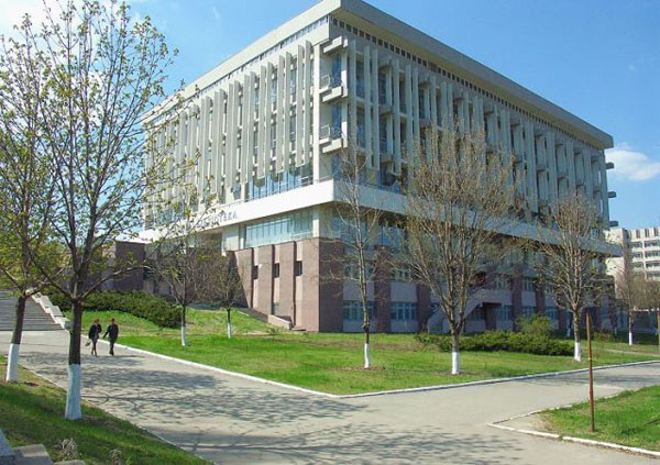 Image - Dnipro National University (scientific library).