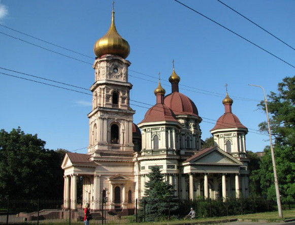 Image - Dnipro: Saint Nicholas's Church.