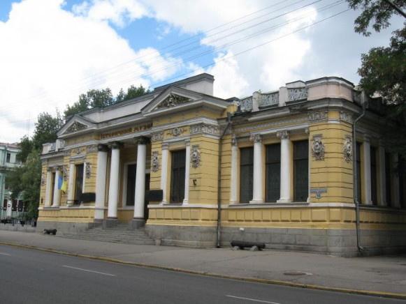 Image - The Dnipropetrovsk Historical Museum.