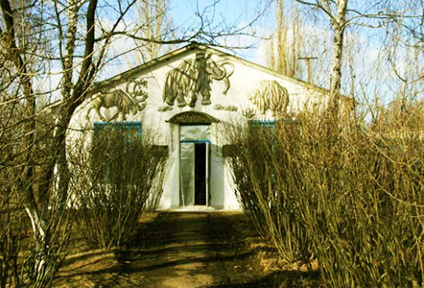 Image - The Dobranichivka Archeological Site Museum.