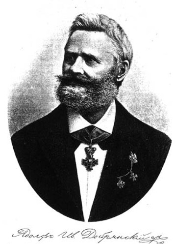 Image - Adolf Dobriansky (1885 photo).