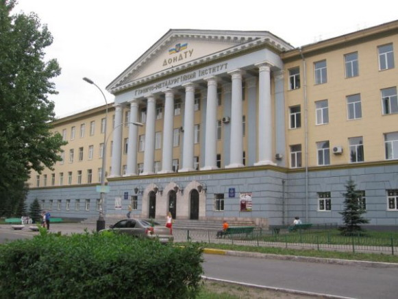 Image - The Donbas State Technical University in Alchevsk, Luhansk oblast.