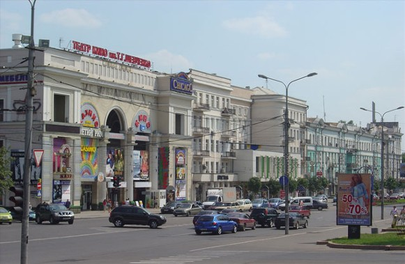 Image - Donetsk: Artem Street in the city center.