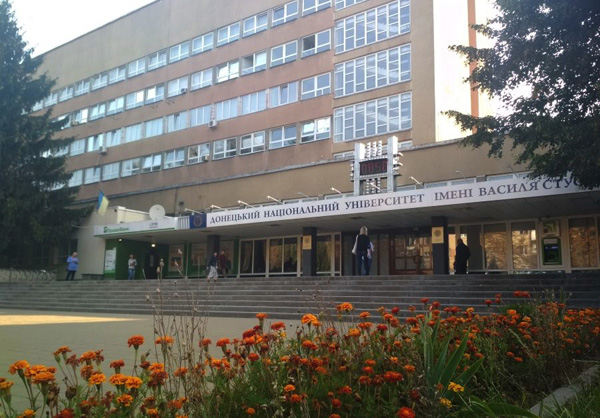 Image - The main building of the Donetsk National University (in Vinnytsia).