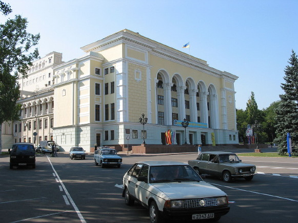 Image -- Donetsk Opera and Ballet Theater.