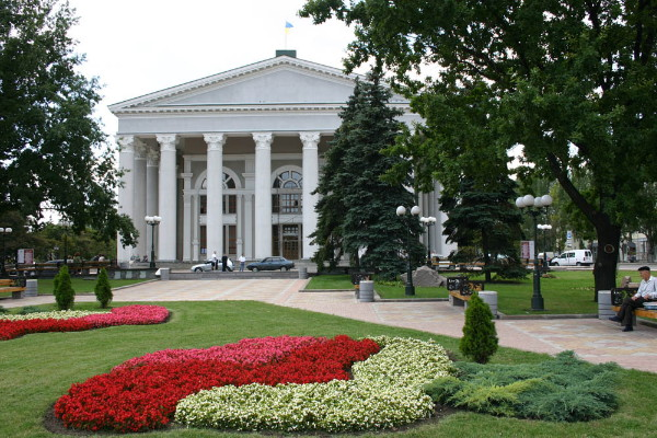 Image - Donetsk Ukrainian Music and Drama Theater.