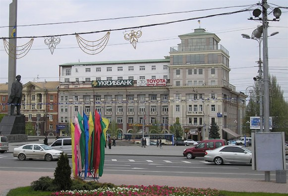 Image - Donetsk: city center.
