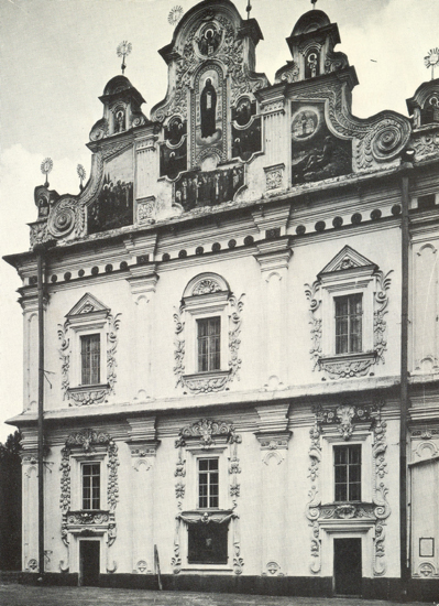 Image - The Dormition Cathedral of the Kyivan Cave Monastery (partial view of the western facade, 1930s).