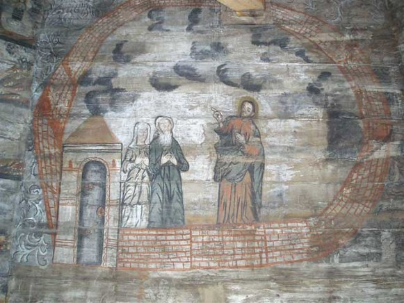 Image - Drohobych: Saint George's Church (fresco).
