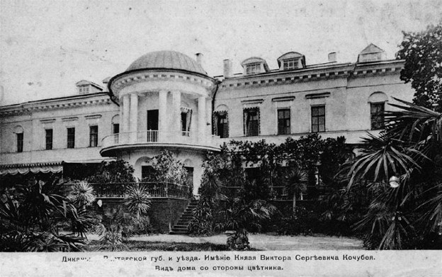 Image - An old photo of the Kochubei palace in Dykanka (built in the late 18th century; destroyed in 1918-20).