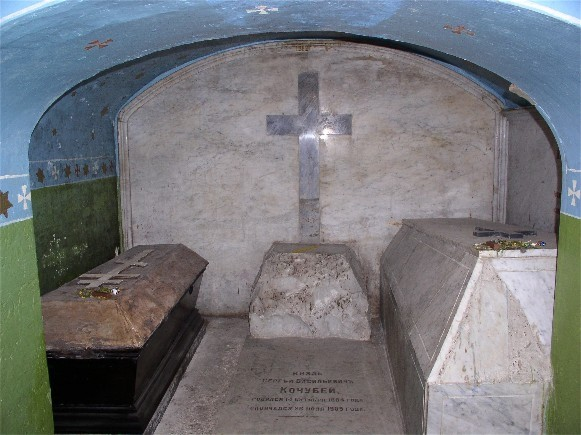 Image - Dykanka: the Kochubei family sepulchre in Saint Nicholas Church.