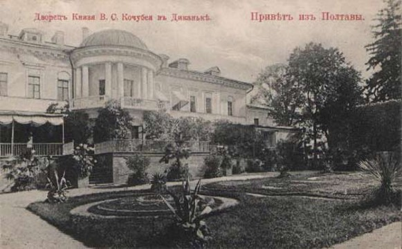 Image - Dykanka Kochubei's palace (early 20th century photo).
