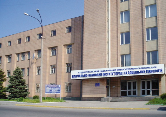 Image - The Eastern Ukrainian National University in Luhansk (old building).