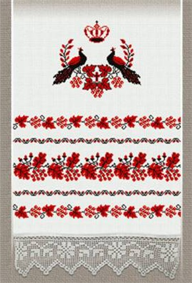 Image - An embroidered rushnyk (decorative towel).