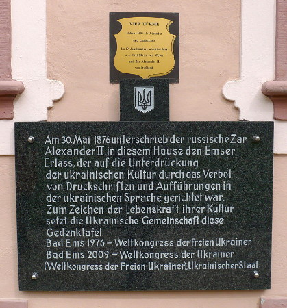 Image - Ems Ukase plaque in Bad Ems.