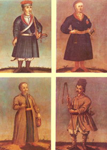 Image - Estates in the Cossack Hetman state: a Cossack, a sotnyk, a burgher, and a peasant.