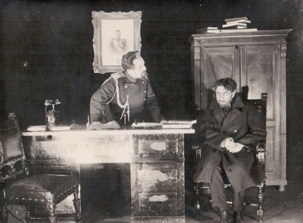 Image - Franko New Drama Theater: the staging of Sin by Volodymyr Vynnychenko (1920).