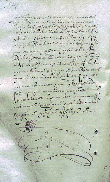 Image - The Hadiach Treaty with King Jan Casimir's signature (signed in 1659).