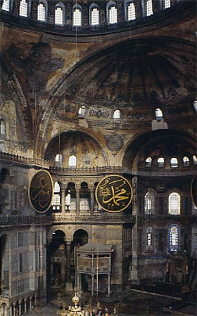 Image - Interior of Hagia Sophia Cathedral (Constantinople, 532-37).