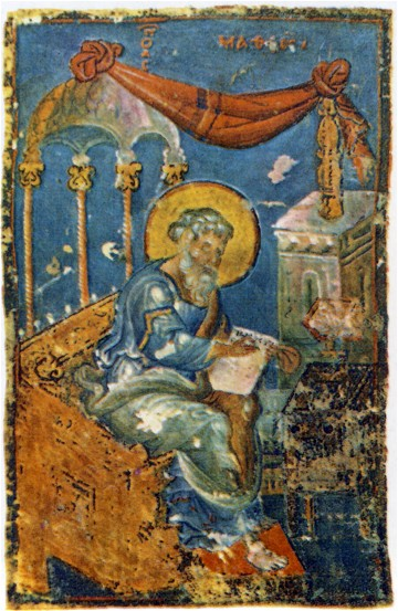 Image - An illumination of Saint Luke in the Halych Gospel (13th century).