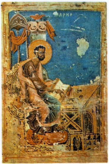 Image - An illumination of Saint Mark in the Halych Gospel (13th century).
