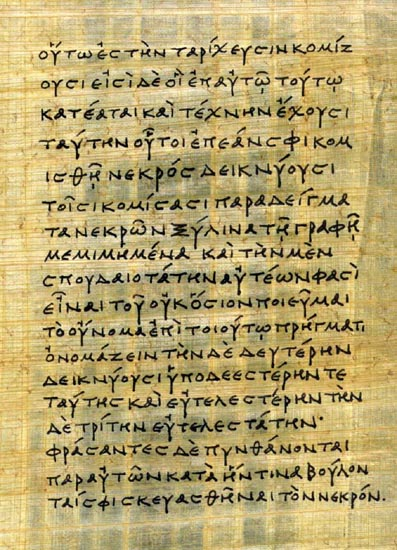 Image - A page from the History by Herodotus.