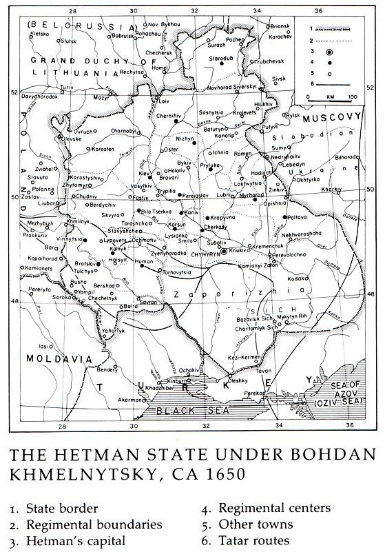 Image from entry Hetman state in the Internet Encyclopedia of Ukraine