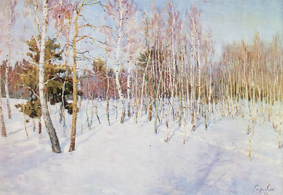Image - Mykola Hlushchenko: Winter Day (1956).