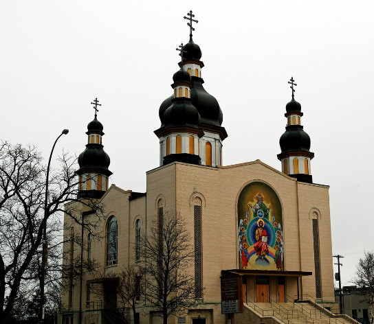 Image - The Holy Trinity Ukrainian Orthodox Cathedral in Winnipeg.
