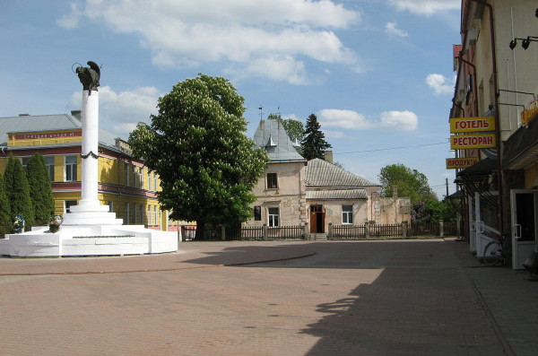 Image -- Horodok, Lviv oblast: city center.