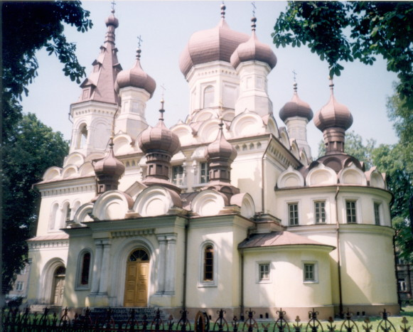 Image - Hrubeshiv (Hrubieszow): Orthodox Church.