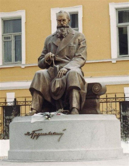 Image - Monument of Mykhailo Hrushevsky in Kyiv.