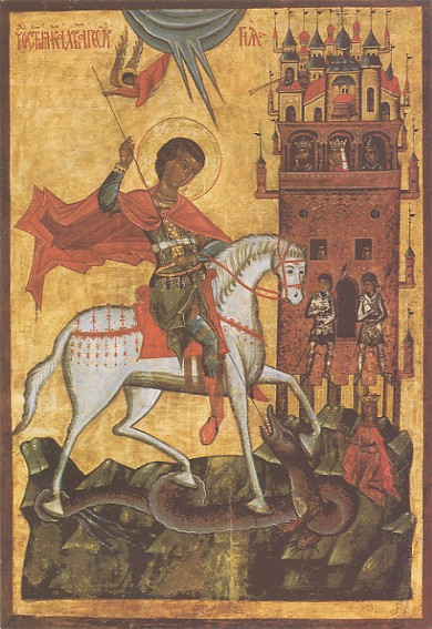 Image - Icon: Saint George the Dragon-slayer (second half of the 15th-century, Zdvyzhen, Galicia).