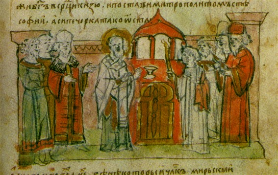 Image - Ilarion's consecration as metropolitan of Kyiv (an illumination from the Rus' Chronicle).
