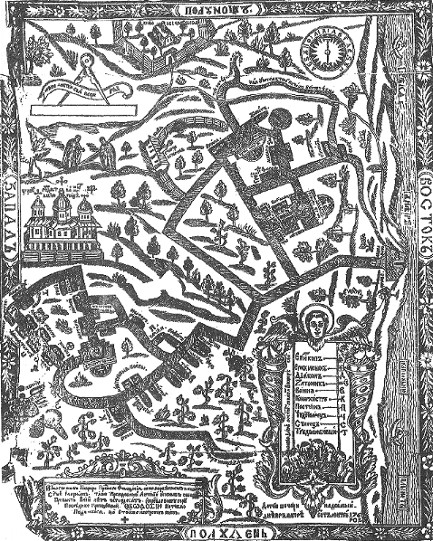 Image -- Engraving of the plan of the Far Caves of the Kyivan Cave Monastery by the engraver Illia (in a book printed by the Kyivan Cave Monastery Press in 1661).