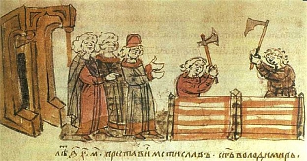 Image - Grand Prince Mstyslav I Volodymyrovych builds the Pyrohoshcha Church of the Mother of God in Kyiv (13th-century illumination).
