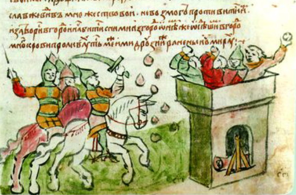 Image - Illumination from the Galician-Volhynian Chronicle (Radziwill Manuscript).