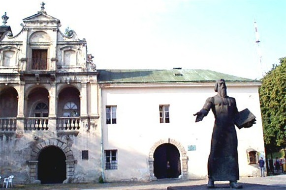 Image - Ivan Fedorovych (Fedorov)'s monument in Lviv (1977).