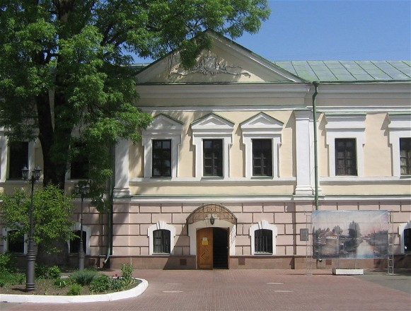 Image - The Ivan Honchar Museum in Kyiv.