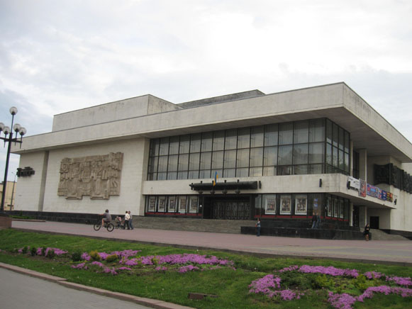 Image - The Ivano-Frankivsk Oblast Academic Music and Drama Theater.