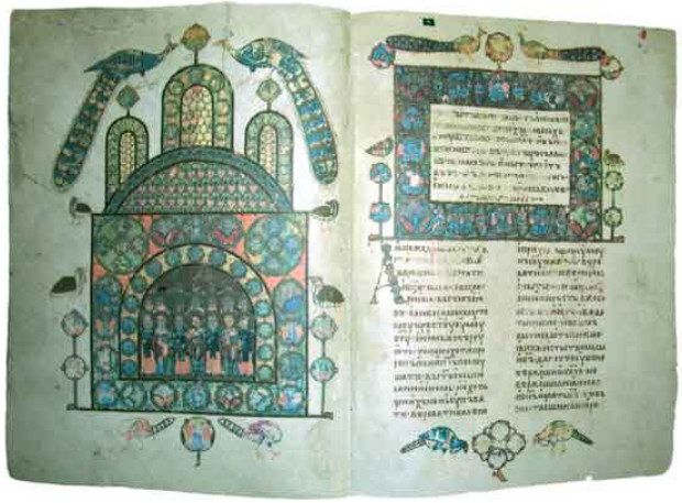 Image - Illuminated pages of the Izbornik of Sviatoslav (1073).