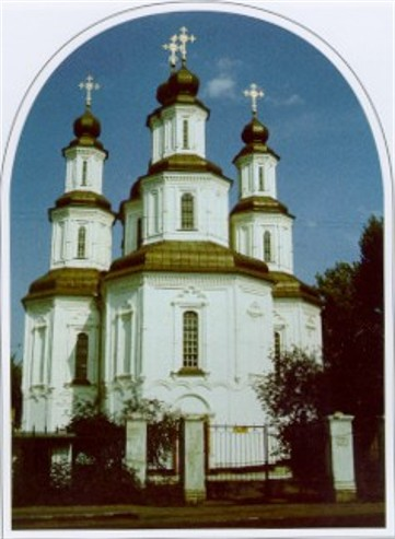 Image - The Transfiguration Cathedral (1684) in Izium, Kharkiv oblast.