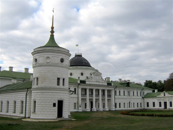 Image -- A view of the Kachanivka palace (18th century).