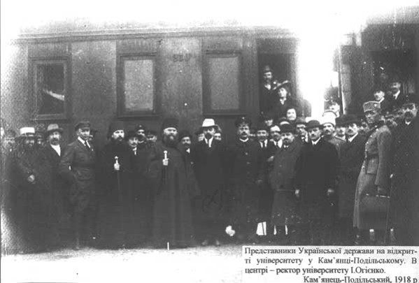 Image - Opening of the Kamianets-Podilskyi Ukrainian State University in 1918. In the centre: the university's rector, Ivan Ohiienko.