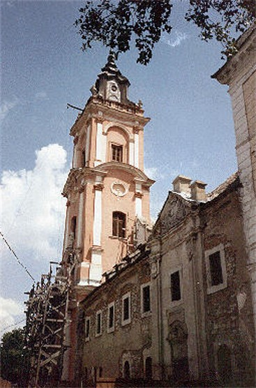 Image -- The Dominican Church of St. Nicholas in Kamianets-Podilskyi.